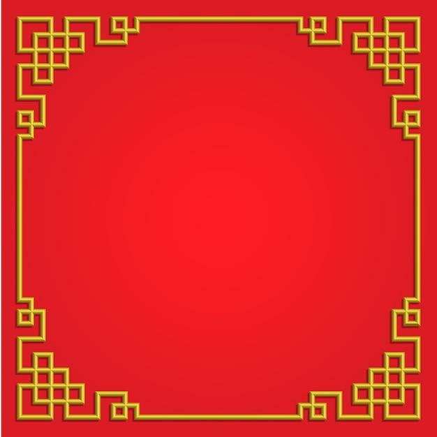 3d中国のパターンフレームボーダーアート中国スタイル Premiumベクター