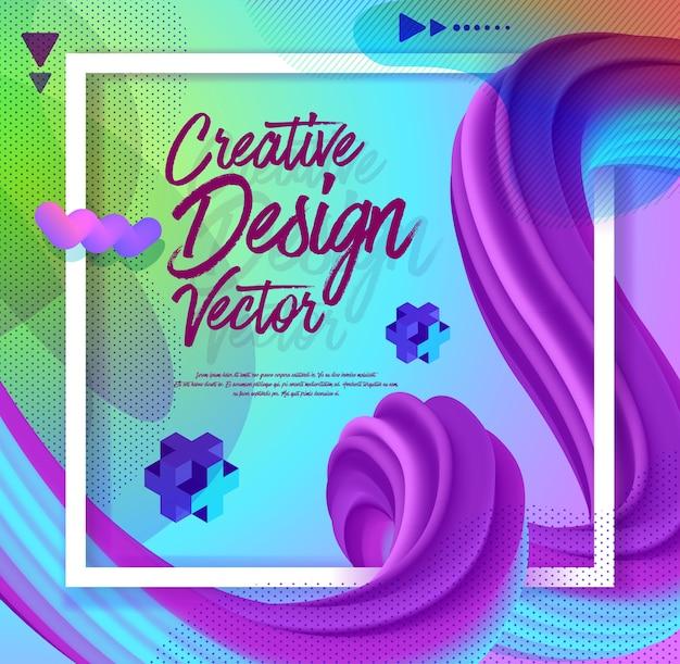 クリエイティブ3dフローポスターデザイン抽象的な背景 Premiumベクター