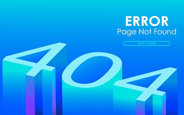 404エラー3dスタイルのベクトル Premiumベクター