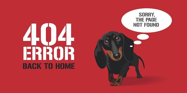 404エラーページ、テキストが見つからないバナー。エラー404コンセプトwebデザイン要素の背景にかわいい犬 Premiumベクター