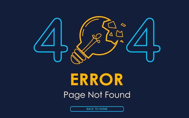 404  error page not found  lamp broken  background Premium Vector
