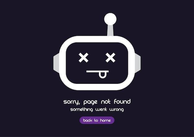 404エラーページ Premiumベクター