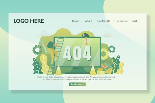 404欠落ページのランディングページテンプレート Premiumベクター
