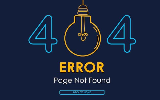 404 страница ошибки не найдена векторная лампа не работает Premium векторы