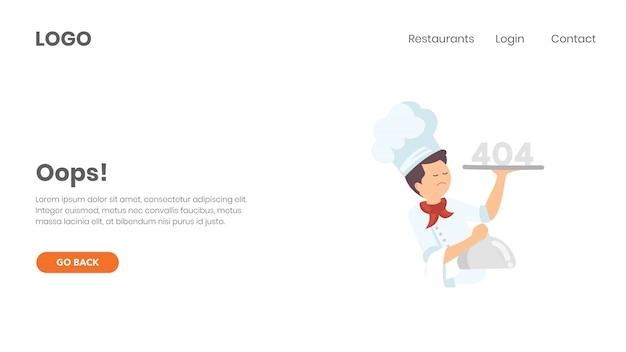 Ошибка 404 страницы и пищевой бизнес Premium векторы