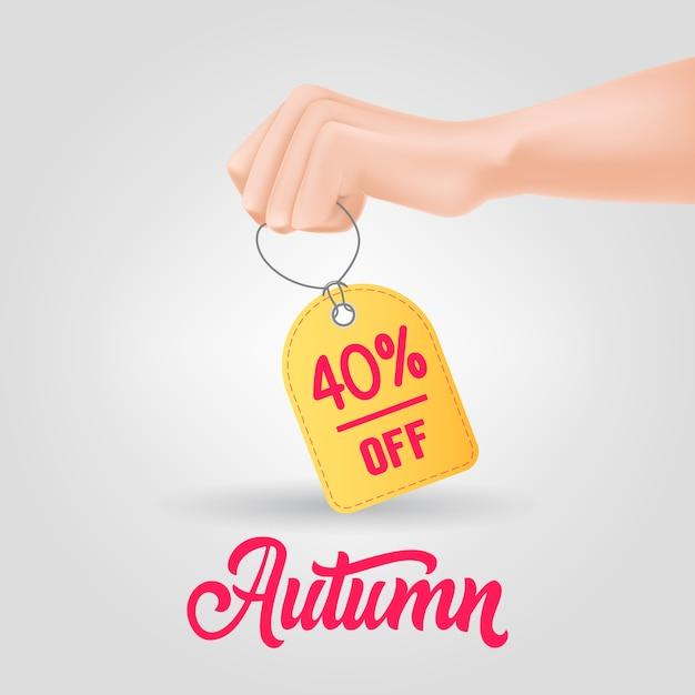 秋の手持ちタグ、レター・オフの40パーセント 無料ベクター