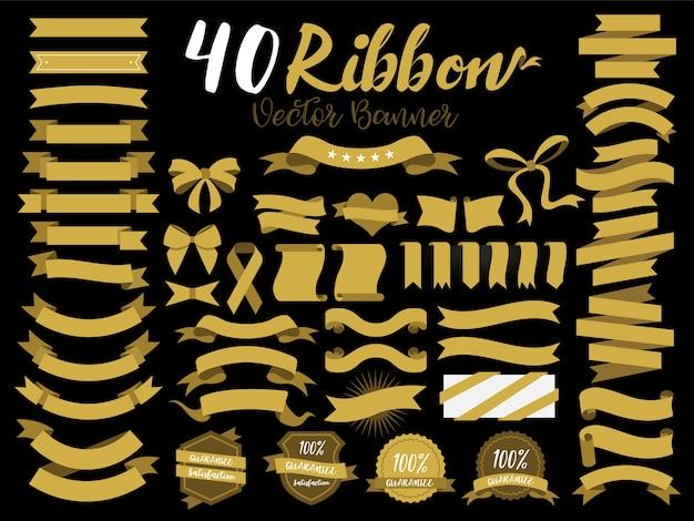 40ゴールドリボン Premiumベクター