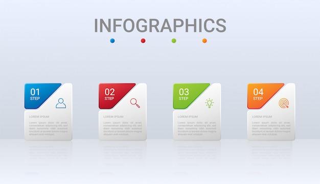 灰色の背景、イラストの4つのステップでカラフルなタイムラインインフォグラフィックテンプレート Premiumベクター