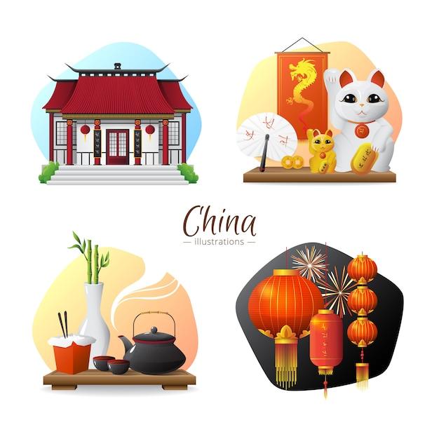 中国文化の伝統とシンボル茶道と赤い提灯をセットした4つのスタイリッシュな構図 無料ベクター