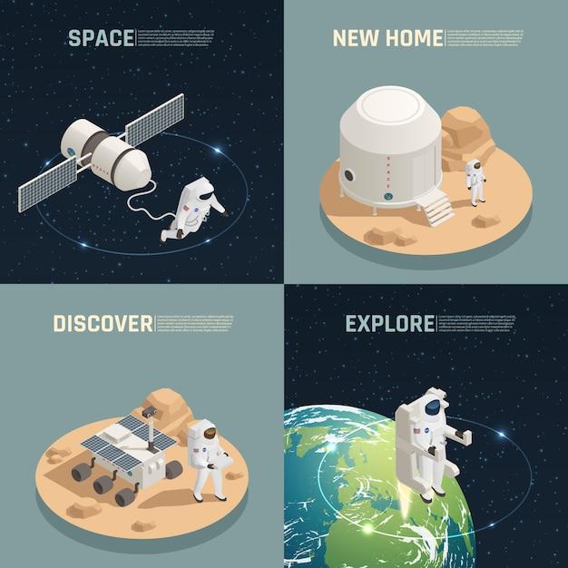 宇宙探査4等尺性組成物 無料ベクター