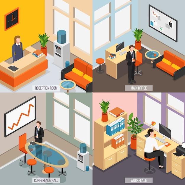 レセプションルームメインオフィス会議ホールと職場の説明ベクトルイラストで設定された4つの正方形等尺性オフィスアイコン 無料ベクター