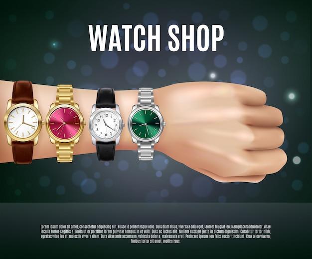 時計店の見出しの男性の手と4つの異なる時計のジュエリーの現実的な構成 無料ベクター