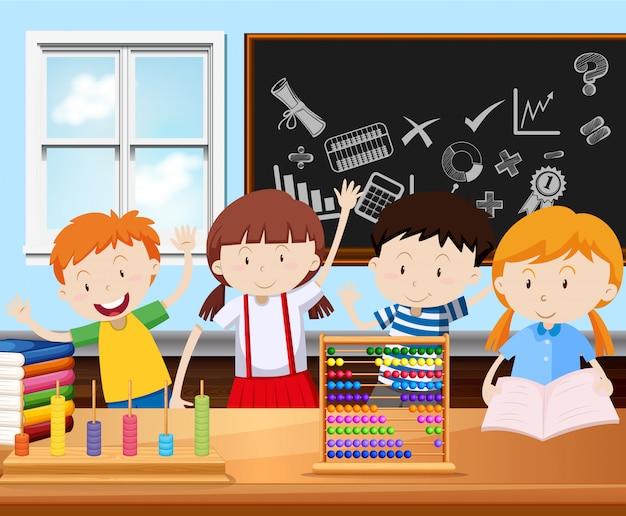 教室の4人の生徒 Premiumベクター