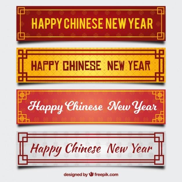 色の異なる4つの中国の新年のバナーのパック 無料ベクター