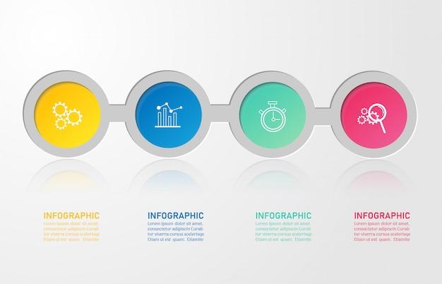 プレゼンテーションのデザインビジネステンプレート4オプションインフォグラフィック。 Premiumベクター