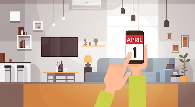 愚か者の日4月ホリデーグリーティングカードバナー Premiumベクター