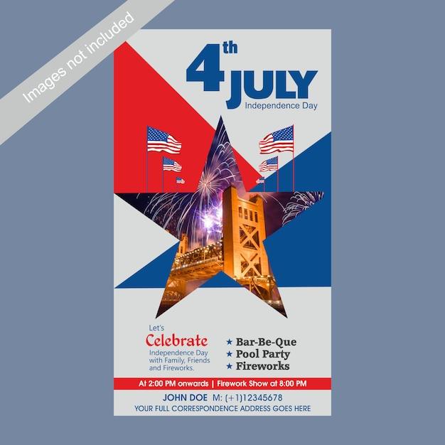4 июля в день независимости сша шаблон приглашения с барбекю, вечеринкой у бассейна и фейерверком. Premium векторы
