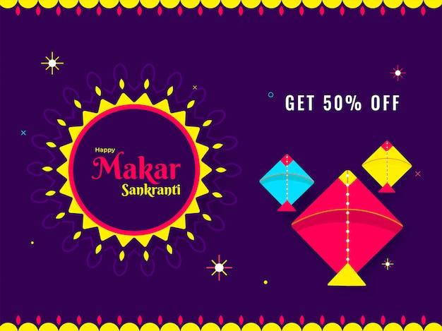 50% discount offer for makar sankranti sale banner design decora Premium Vector