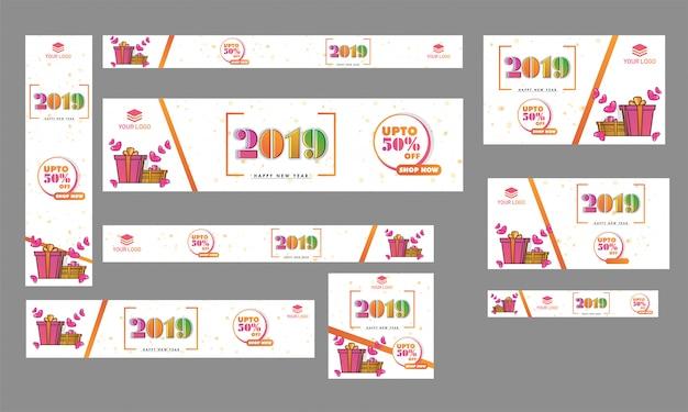 新年のポスターのセット、50%ディスコの広告バナーデザイン Premiumベクター