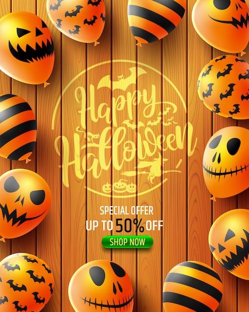 Хэллоуин распродажа 50% скидка на баннер со страшными шарами Premium векторы