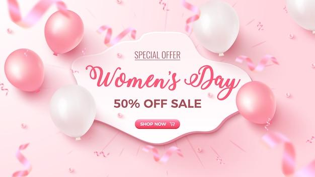 女性の日特別オファー。白いカスタムシェイプ、ピンクと白の気球、バラ色の紙吹雪が落ちてくるセールバナーが50%オフ。女性の日テンプレート。 Premiumベクター