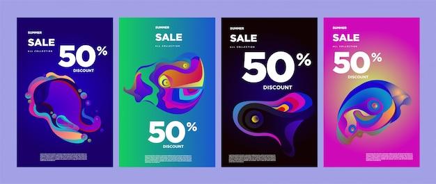 ベクトルサマーセール50%割引流体カラフルなバナー Premiumベクター