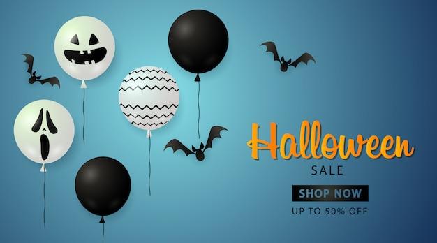 Распродажа на хэллоуин, скидки до 50% и воздушные шары Бесплатные векторы