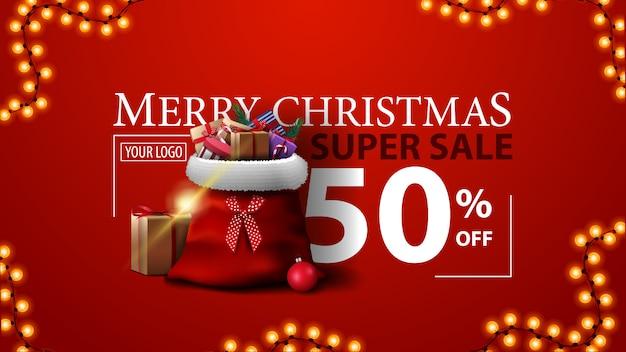 Новогодняя супер распродажа, скидка до 50%, красный современный баннер со скидкой с сумкой деда мороза с подарками Premium векторы
