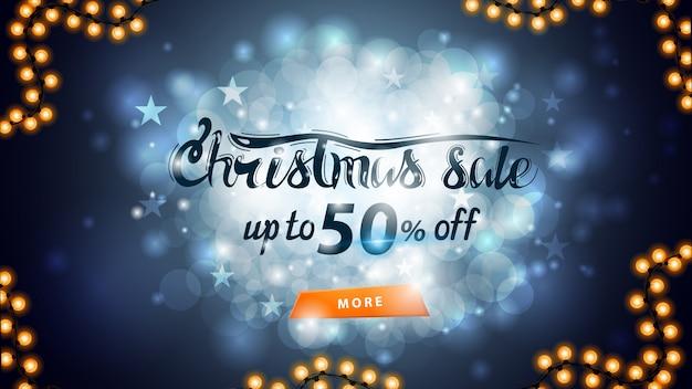 Новогодняя распродажа, скидка до 50%, синий баннер со скидкой Premium векторы