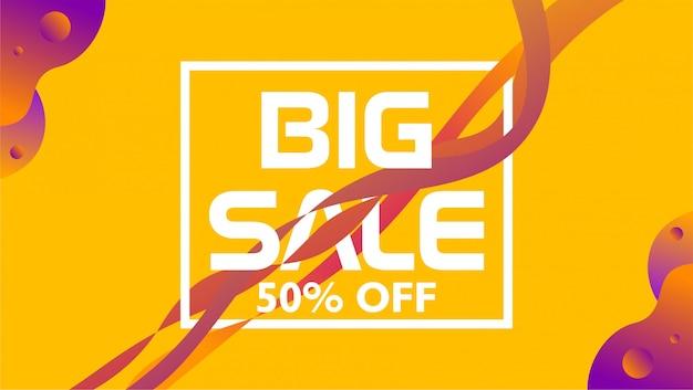 大セールは50%オフ。液体の形をしたバナー Premiumベクター