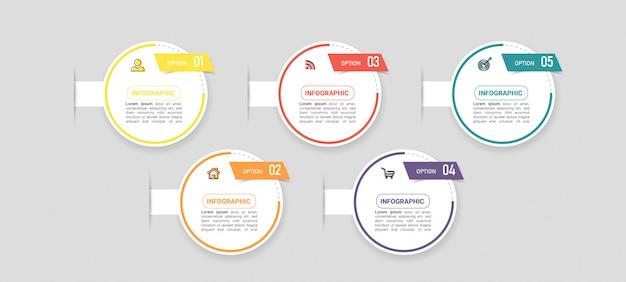 Бизнес инфографики элемент с 5 вариантами. Premium векторы
