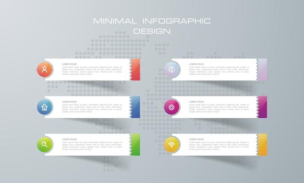 6つのオプションを持つインフォグラフィックテンプレート Premiumベクター