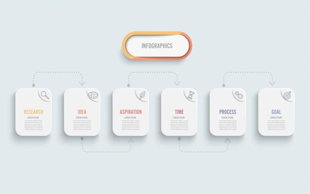 アイコンと6つのオプションまたは手順を持つインフォグラフィックテンプレート Premiumベクター