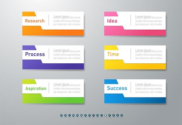 デザインビジネステンプレート6オプションインフォグラフィックグラフ要素。 Premiumベクター