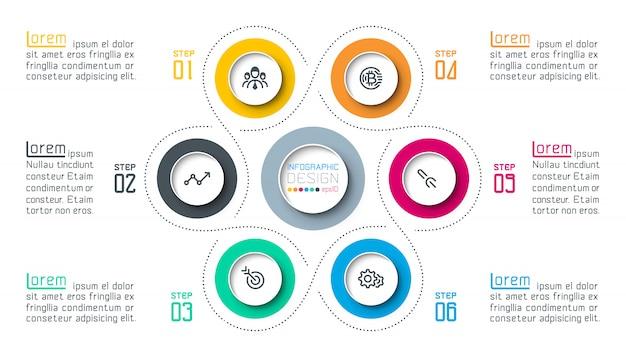 ビジネスアイコンインフォグラフィックを持つ6つの円。 Premiumベクター