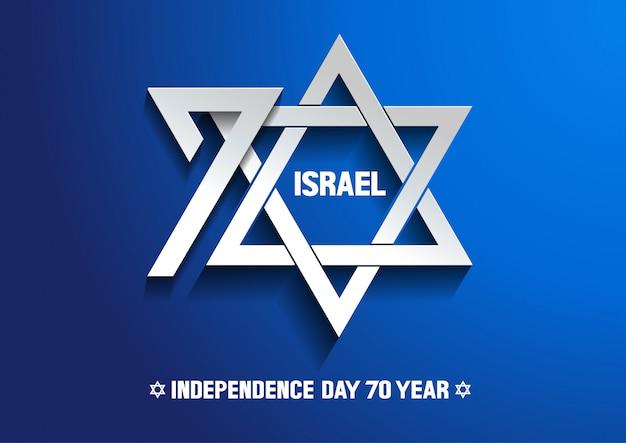 イスラエル独立記念日70日 Premiumベクター