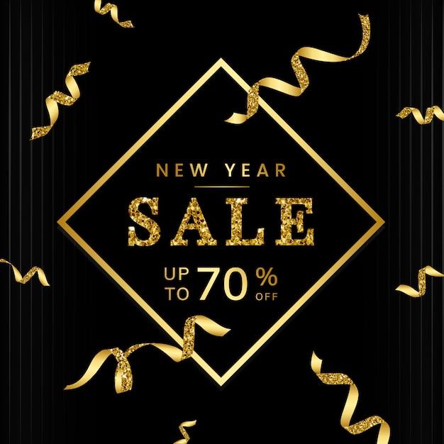 新年70%オフの売りサインベクトル 無料ベクター