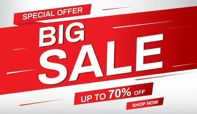 スーパーセールのバナー。最大70%の割引。 Premiumベクター