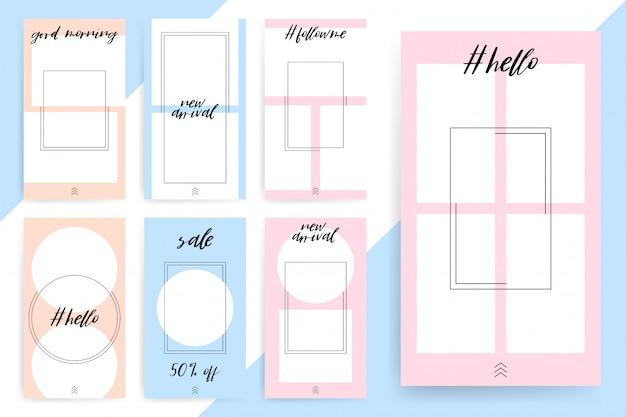 Набор из 7 ярких шаблонов для историй и потоков. модный модный цвет. Premium векторы