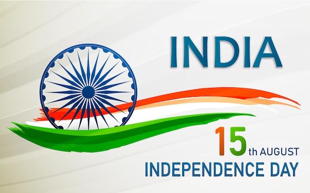 8月15日のバナーやチラシ、ハッピー独立記念日のお祝い。 Premiumベクター