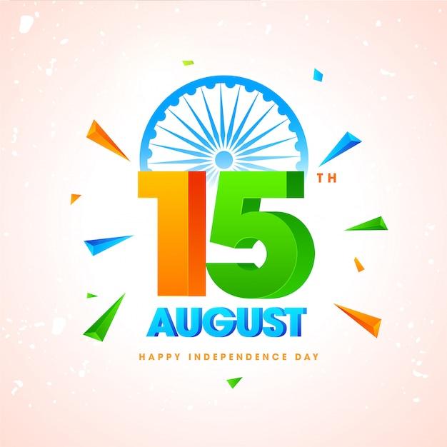 幸せなインドの独立記念日。 8月15日 Premiumベクター