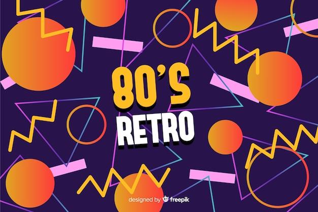 80年代のカラフルな背景の幾何学的なスタイル 無料ベクター
