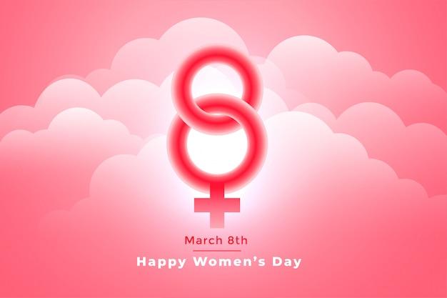 Стильный счастливый женский день 8 марта красивый фон Бесплатные векторы