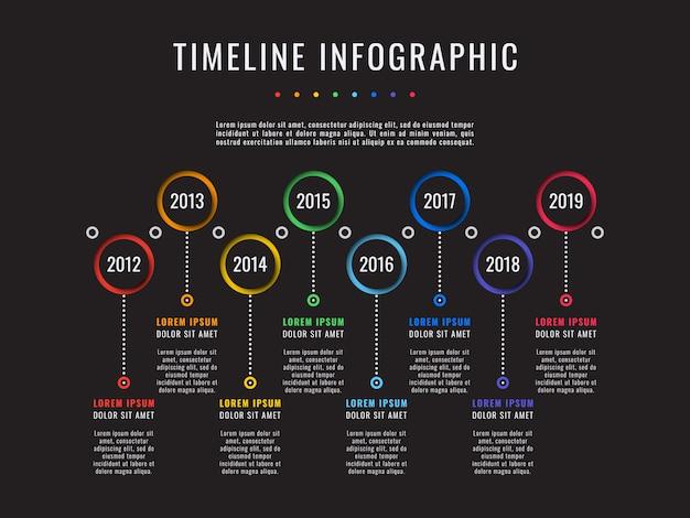黒、8紙のビジネスインフォグラフィックの企業史のタイムライン要素をカット Premiumベクター