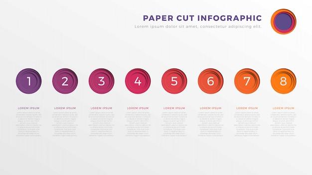 丸い紙の要素を持つシンプルな8つのステップのインフォグラフィックタイムラインテンプレート Premiumベクター