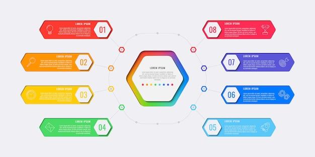 六角形の要素、マーケティングアイコン、サンプルテキストの8つのステップのインフォグラフィックテンプレート Premiumベクター