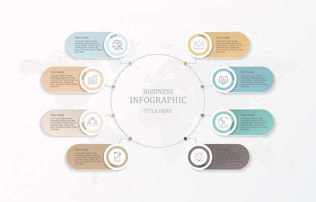 8つの要素のインフォグラフィックとビジネスのアイコン。 Premiumベクター