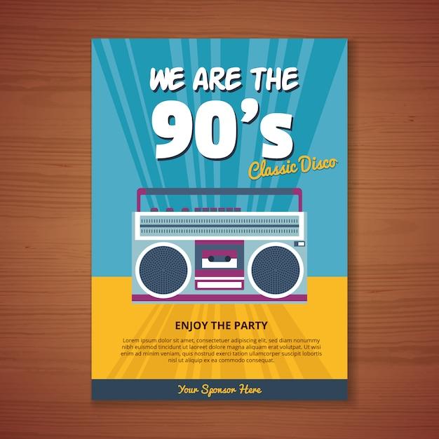 90'sパーティーポスターデザイン 無料ベクター