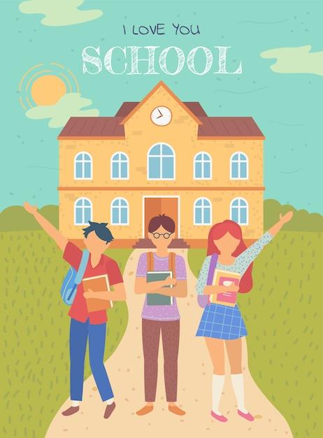 かばんと本を持って学校の生徒に戻る Premiumベクター