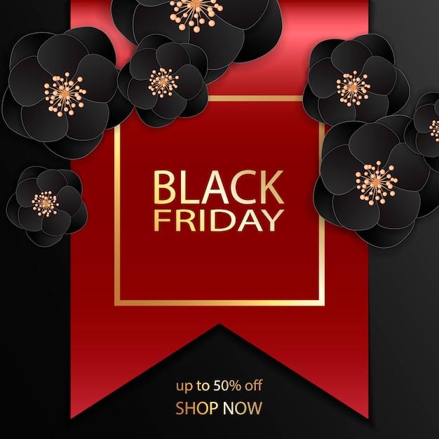 黒い金曜日販売バナーテンプレートデザイン。 Premiumベクター